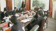 自治区政协召开党组2018年第二次会议-2018年2月11日