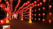 2018第五届银川横城冰雪彩灯艺术节开幕-2018年2月9日