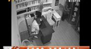 """手机被偷 监控摄""""盗影""""-2018年2月28日"""