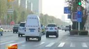 宁夏启动安全保障 确保春运交通安全-2018年2月5日
