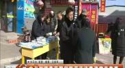 中卫加强春节期间防范非法集资宣传教育-2018年02月14