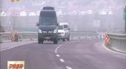春运期间宁夏高速公路交通流量近900万次-2018年2月3日