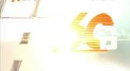 直播60分-2018年2月9日