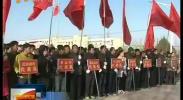盐池县青山乡举行农民趣味主题活动-2018年2月3日