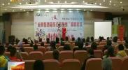 """""""点亮梦想-音乐公益教室""""正式启动-2018年2月9日"""