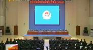 """聚力""""七大战役"""" 推进平安宁夏建设-2018年2月8日"""