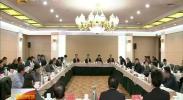 宁夏向党外人士通报党风廉政建设 反腐败及法检两院工作情况-2018年2月9日