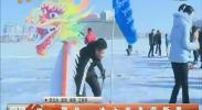 贺兰:冰上龙舟迎新春-2018年2月7日