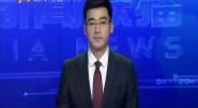 崔波在大武口区慰问城乡困难群众