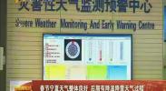 春节宁夏天气整体良好 后期有降温降雪天气过程-2018年2月13日
