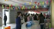 """银川市举行""""春风送岗·阳光就业""""专场招聘会-2018年2月28日"""