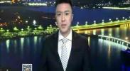 银川火车站春运期间预计发送旅客44.5万人-2018年2月3日