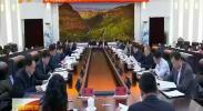自治区党委党的建设领导小组会议召开-2018年2月10日
