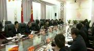 咸辉主持召开自治区政府党组会强调 切实扛起发展重任 干出实实在在业绩-2018年2月8日