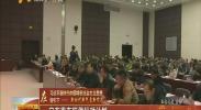 宁东发布环保行动计划-2018年2月7日