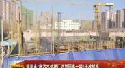 银川市7座污水处理厂达到国家一级A排放标准-2018年2月6日
