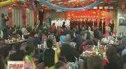 宁夏老新闻工作者举行迎春团拜会-2018年2月6日