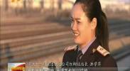 """新春走基层 扎根沙漠的别样""""红柳""""-2018年2月10日"""
