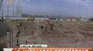 500名工人全线开工 东热西送项目建设正酣-2018年2月12日