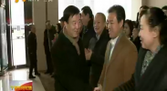 赵永清看望慰问我区新闻工作者-2018年02月14日