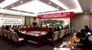 宁夏代表团举行全体会议 审议关于政府工作报告的决议草案等-2018年3月19日