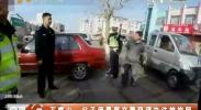 石嘴山:父子俩辱骂交警阻碍执法被拘留-2018年3月30日