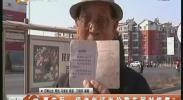 惠农区:凭老年证半价乘车何时恢复?-2018年3月28日
