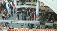 银川现代服务业暨妇女人才专场招聘会举办-2018年3月10日