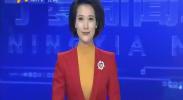 全国政协十三届一次会议明天下午在京开幕-2018年3月2日