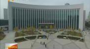 银川:投资项目审批速度大幅度提高-2018年3月22日