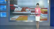 """""""东热西送""""紧张施工 银川部分路段实行半封闭-2018年3月12日"""