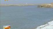 黄河宁夏段全线平稳开河-2018年3月2日