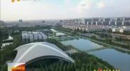 宁夏启动大规模国土绿化行动-2018年3月25日