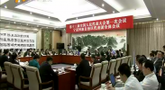 十三届全国人大一次会议宁夏代表团举行全体会议 审议政府工作报告-2018年3月5日
