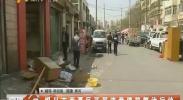 银川市西夏区开展违章建筑整治行动-2018年3月29日