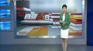 """原州区:""""四好农村路""""助力乡村振兴-2018年3月5日"""