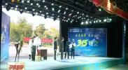 """银川:""""3.15放心消费在灵武""""晚会录制完成-2018年3月10日"""