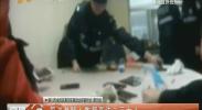金凤警方打掉一藏匿市场的赌博窝点-2018年3月12日