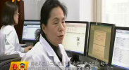 (相约北京)十七年情系宁南山区 三〇二医院助力健康扶贫-2018年3月20日