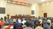 全区教育系统党的建设和思想政治工作推进会在银川召开-2018年3月27日