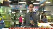 4G直播:银川市市场监督管理局突击检查计量秤-2018年3月6日
