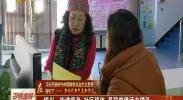 银川:街道瘦身 社区强体 基层党建活力提升-2018年3月25日