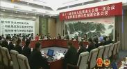 宁夏代表团举行全体会议 审议最高人民法院工作报告和最高人民检察院工作报告-2018年3月10日