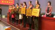 """宁夏举办形式多样的活动纪念""""三八""""国际妇女节-2018年3月8日"""