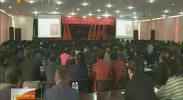 永宁:邀请专家为乡村振兴战略实施建言-2018年3月28日