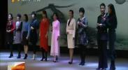 宁夏女子监狱举行三八妇女节社会帮教活动-2018年3月8日