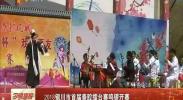 2018银川首届秦腔擂台赛鸣锣开赛-2018年3月24日