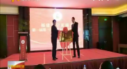 福建省宁夏商会在厦门举行成立大会-2018年3月27日
