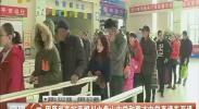 固原汽车站至银川六盘山中学和育才中学直通车开通-2018年3月2日