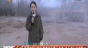 作风建设:银川盈南村环境卫生差 责任部门协调解决-2018年3月6日
